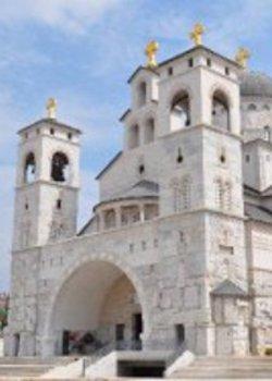 Posvätenie najväčšieho novovybudovaného pravoslávneho chrámu